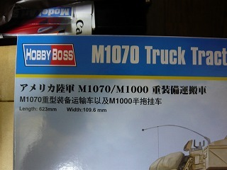 P1050088.jpg