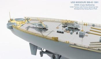 bb-63-101.jpg