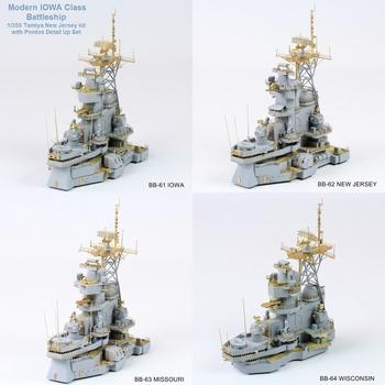 iowa-class-bridge-102.jpg