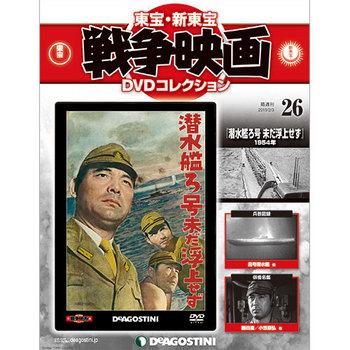 issue_26_1.jpg