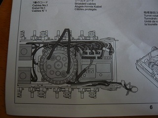 s-P1030042.jpg