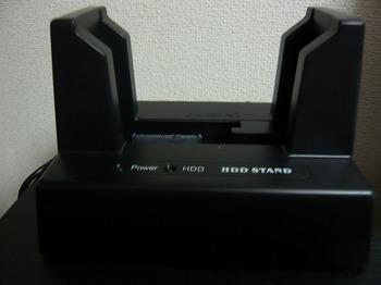 s-P1030828.jpg