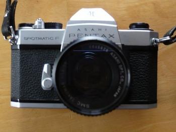 s-P1030955.jpg