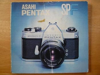 s-P1030963.jpg