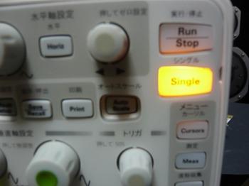 s-P1040325.jpg