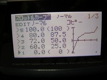 s-P1040588.jpg