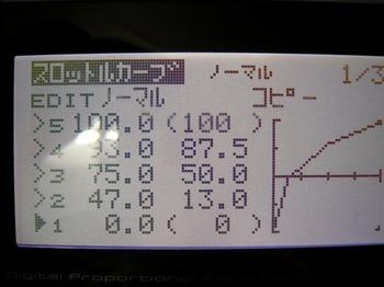 s-P1040647.jpg