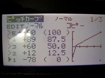 s-P1040648.jpg