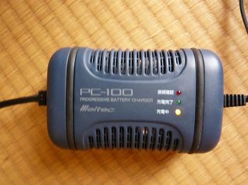 s-P1040827.jpg