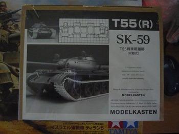 s-P1050055.jpg