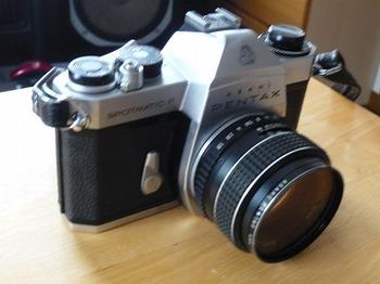 s-P1030958.jpg