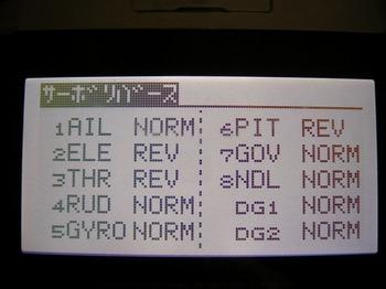s-P1040564.jpg