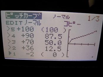 s-P1040643.jpg