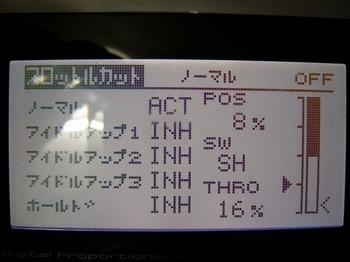 s-P1040646.jpg