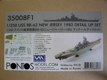 s-P1050025.jpg